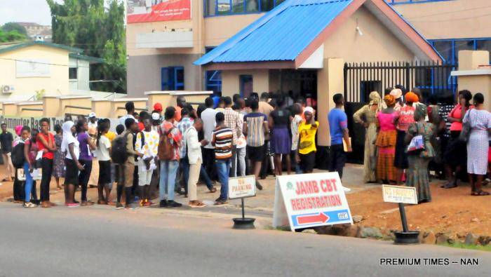 UTME 2019 Registration Deadline Will Not Be Extended - JAMB